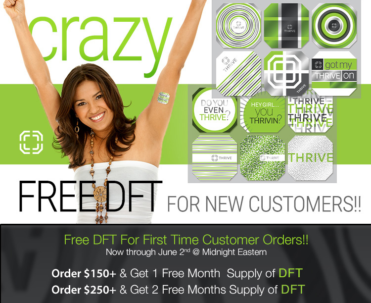 Free DFT For First Time Customer Orders!!